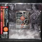 DYNASTY WARRIORS 4 ORIGINAL SOUNDTRACK JAPAN MUSIC 2 CD NEW