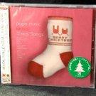 POP'N MUSIC ARTISTS XMAS SONGS JAPAN GAME MUSIC CD KONAMI NEW