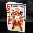 Love Hina 1 Japanese English Manga Ken Akamatsu Bilingual Book