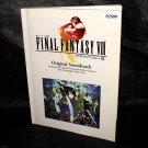 Final Fantasy VIII Soundtrack Piano Score OST PIANO Sheet Music SCORE BOOK