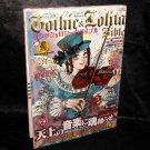 Gothic Lolita Bible 30 JAPAN VISUAL KEI Japanese Clothes Photo Magazine NEW