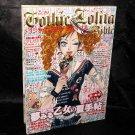 Gothic Lolita Bible 29 JAPAN VISUAL KEI Japanese Clothes Photo Magazine NEW