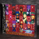 Phantasy Star Online Songs Of Ragol Odessey GAME SOUNDTRACK EP 1 2 MUSIC CD