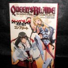Queens Blade Complete GAME JAPAN Fantastic Anime Manga Character Art Book