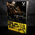 Armored Core V Official Setting Guide FACT Japan PS3 Xbox 360 Game Art Book NEW