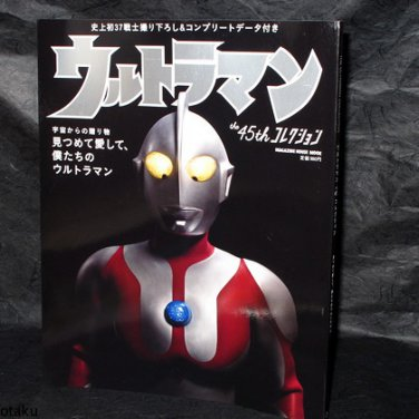 Ultraman the 45th Collection Japan Tokusatsu Super Hero Photo BOOK 2012