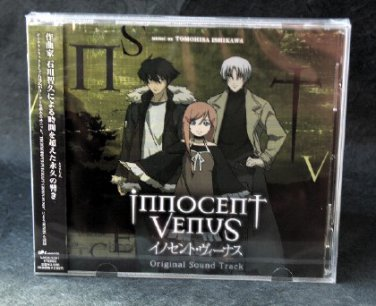 INNOCENT VENUS JAPAN ANIME MUSIC CD ORIGINAL SOUNDTRACK NEW