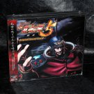 Pachinko CR Hokuto no Ken 5 Hasha Original Sound Track Game Music 3 CD Set NEW