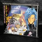 Energy Breaker Original Soundtracks Japan SNES Super Famicom Game Music CD