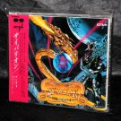 Syvalion G.S.M. Taito 3 Japan Syvalion Chase H.Q. Arcade Game Music CD
