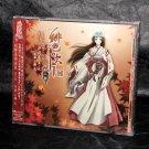 Hiiro no Kakera Dai Ni Shou Original Soundtrack Japan Anime Music CD NEW