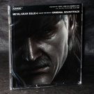 Metal Gear Solid 4 Guns Of Patriots Soundtrack Japan PS3 GAME MUSIC CD NEW
