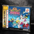Parodius Forever With Me Sega Saturn Konami Japan Action Shooting Game