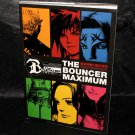 Bouncer Maximum Japan Squaresoft DigiCube Game Guide and Art Book