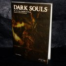 Dark Souls Official Guide Book Japan PS3 Game Guide and Art Book NEW