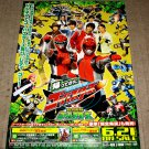 Tokumei Sentai Go-Busters Super Sentai Japan Original 2013 Large Poster ☆ NEW ☆