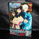 Blue Exorcist the Movie Festa Japan Anime Guide and Art Book NEW