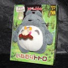 Snoozing Totoro Cute Soft Toy Plush Japan Studio Ghibli Original NEW