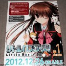 Little Busters 2012 Japan Anime Original Large Poster ☆ NEW ☆