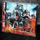 Kamen Rider X Wizard Fourze War Ultimatum Original Soundtrack Japan Music CD NEW