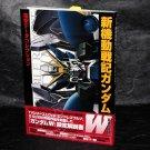 Gundam W DENGEKI HOBBY BOOKS Japan Anime Manga Art Book NEW