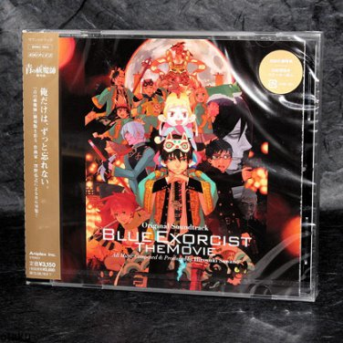 Blue Exorcist the Movie Original Soundtrack Japan Anime Music CD NEW