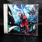 IA THE WORLD Kaze VOCALOID 3 Library Japan Anime Game Music CD NEW