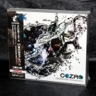 COZMO ZUNTATA 25th Anniversary Taito Japan Game Music 4 CD Set NEW