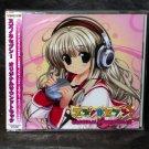 SUZUNONE SEVEN ORIGINAL SOUNDTRACK ANIME MUSIC CD NEW