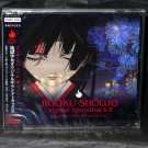 Hell Girl Jigoku Shoujo Original Soundtrack 2 Japan ANIME MUSIC CD NEW
