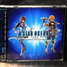 Star Ocean 4 The Last Hope Arrange Soundtrack GAME MUSIC Japan CD NEW