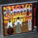 Sayonara Zetsubou Sensei Original Soundtrack Japan Anime MUSIC CD NEW