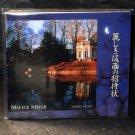 MALICE MIZER It Is Beautiful APRES MIDI URUWASHIKI KAMEN NO SHOTAIJO CD NEW