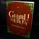 Studio Ghibli Medley Animation Piano Solo Music Score Book NEW