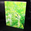 Studio Ghibli Animation Famous Pieces Best Songs Piano Solo Book CD NEW