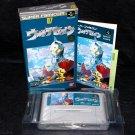Ultra Seven Super Famicom Japan SNES Action Game