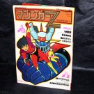 Mazinger Z Roman Album 9 Japan Anime Art Design Works Book 1978