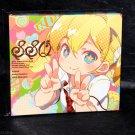 Shin Sekaiju no MeiQ Sound track Rough Sketch Japan 3DS Game Music CD
