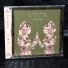 Nagi Yanagi Euaru Japan Anime Music Supercell CD NEW