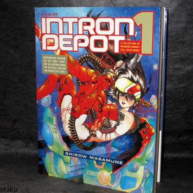 INTRON DEPOT 1 MASAMUNE SHIROW GHOST IN THE SHELL Japan Anime Manga Art Book