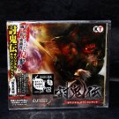 Toukiden Original Soundtrack PlayStation Portable PSP Vita Game Music CD NEW