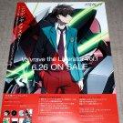 Valvrave Japan Anime Manga Large Poster June 2013 ☆ NEW ☆