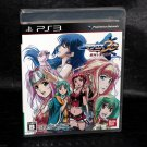Macross 30 Ginga o Tsunagu Utagoe PS3 Japan Action Game NEW