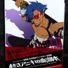 Gurren Lagann The Movie Official Fanbook Japan ANIME ART WORKS BOOK