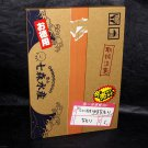 Namori Pictures Collection Japan Anime Art Works Character Design Book NEW