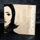 Persona2 Eternal Punishment Special Sound Track Japan PSP Game Music CD