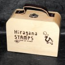 Hiragana Rubber Stamp Set 62 Types Stamps in High Quality Wooden Box Japan NEW