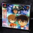 Case Closed Detective Conan Meitantei Conan 3-Jin no Meitantei PS One Game Japan