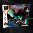 Thunder Force V Perfect System Tecno Soft Japan Shooting Game Complete