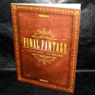 Final Fantasy Solo and Duet Piano Solo Score Book Japan Sheet Music NEW